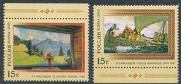 Y85 RUSSIA 2013 1729-1730 Joint Issue Of The Russian Federation And The Principality Liechtenstein. Art - Emissions Communes