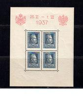 Pologne 1937 Yvert BF 2 ** Et BF 3 ** Neufs Sans Charnière. Visite Roi Carol De Roumanie. (2006t) - Blocks & Sheetlets & Panes
