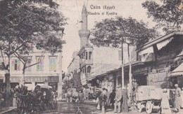 4812244Cairo, Ataabra El Kaedra. - Cairo