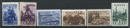 RUSSIE -  Yv N° 810 à 816, Sauf 814 **/*    Industrie   Cote  28  Euro  BE R 2 Scans - 1923-1991 URSS