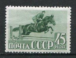 RUSSIE -  Yv N° 822   *  45k  Jumping  Cote  3,8  Euro  BE  2 Scans - 1923-1991 UdSSR