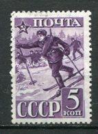 RUSSIE -  Yv N° 817   (o)  5k  Ski   Cote  0,6  Euro  BE  2 Skans - 1923-1991 URSS