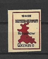 TIMBRE D'ALLEMAGNE. UKRAINE .HOROCHOW. FAUX. - Allemagne
