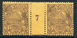 NOUVELLE CALEDONIE - N° 96 MILLÈSIME 7 , CHARNIÈRE CENTRALE - SUP - Nouvelle-Calédonie