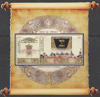 INDIA 2020 MS, CONSTITUTION Of INDIA, Odd Shaped In Form Of A Scroll Miniature Sheet MNH(**) - India