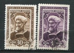 RUSSIE -  Yv N° 850,851   (o)   Poète Navol   Cote  55  Euro  BE  2 Scans - 1923-1991 URSS