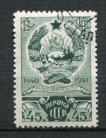 RUSSIE -  Yv N° 835  (o)  45k  République Carélo-finnoise   Cote  1,5  Euro  BE 2 Scans - 1923-1991 URSS