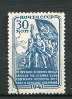 RUSSIE -  Yv N° 852  (o)  30k  Milice Du Peuple   Cote  80  Euro  BE 2 Scans - 1923-1991 URSS