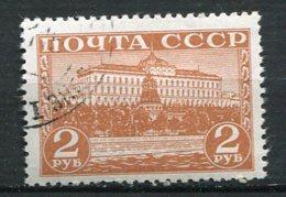 RUSSIE -  Yv N° 837  (o) 2r   Kremlin   Cote  1,8  Euro  BE 2 Scans - 1923-1991 URSS