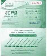 THAILAND. Chao Phraya Tourist Boat, Bangkok,  THAILANDE  (single Trip Ticket) - Tickets D'entrée