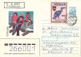 Ukraine Registered Postal Stationery Cover 10-2-1995 Also With A BIRD Seal - Ukraine