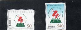 CHINE 1998 ** - 1949 - ... République Populaire