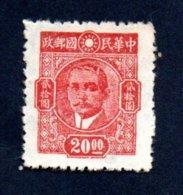 Francobollo Cina 1949/50 - Nuovo - Raro - 1949 - ... Volksrepubliek