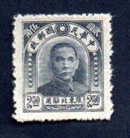 Francobollo Cina 1949/50 - 2,50 Nero - Nuovo - Raro - 1949 - ... Volksrepubliek