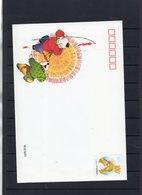 CHINE 1999 - 1949 - ... Volksrepubliek