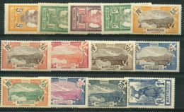 Martinique (1922) N 92 à 104 * (charniere) - Martinique (1886-1947)