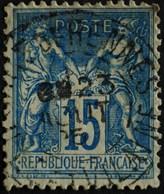 -Sage N°101 Type Ll.(CAD) O.GARE DE RENNES - 1876-1898 Sage (Type II)