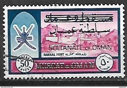 USED OVER PRINT STAMP OMAN - Oman