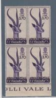 AFRICA ORIENTALE ITALIANA  1938  GAZZELLA DI GRANT LIRE 3,70 QUARTINA   MNH** - Eastern Africa