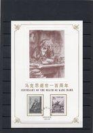 CHINE 1983 - 1949 - ... République Populaire