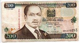 Kenya  / Pick 38 / 200 Shilingi 1-7-96 / TB- - Kenia
