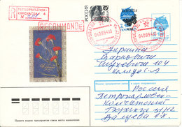 Russia Petropavlovsk Kamchatsky Registered Postal Stationery Cover 4-9-1994 Uprated With Overprinted (butterfly) Stamps - 1992-.... Federation