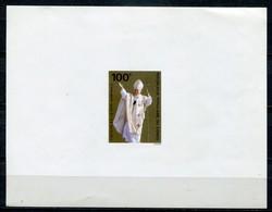 Kongo Mi# 731 Essay Postfrisch MNH - Pope - Repubblica Democratica Del Congo (1964-71)