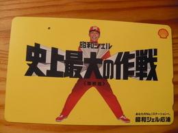 Phonecard Japan 110-165767 Shell - Japon