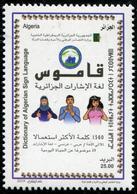 Algeria (2019)  - Set -   /  Joint Issue Indigenous Languages - Emissions Communes