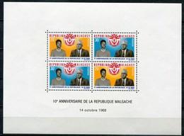 Madagaskar Mi# Block 5 Postfrisch MNH - President - Madagaskar (1960-...)