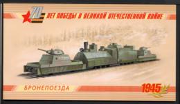 RUSSIE RUSSIA 2015, Carnet De Prestige Train Militaire Et Wagons, Neuf / Mint - Blocs & Feuillets