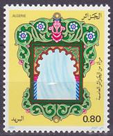 Timbre Neuf ** N° 756(Yvert) Algérie 1982 - Arts Traditionnels Populaires - Algérie (1962-...)