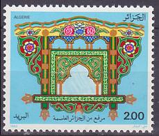 Timbre Neuf ** N° 757(Yvert) Algérie 1982 - Arts Traditionnels Populaires - Algérie (1962-...)