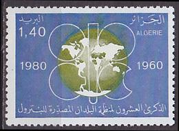 Timbre Neuf ** N° 717(Yvert) Algérie 1980 - Anniversaire De L'OPEP - Algérie (1962-...)