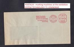 1971.USSR .Postage Meter. - Marcophilie - EMA (Empreintes Machines)