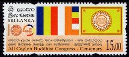 Sri Lanka - 2019 - Centenary Of All- Ceylon Buddhist Congress - Mint Stamp - Sri Lanka (Ceylon) (1948-...)