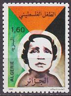 Timbre Neuf ** N° 771(Yvert) Algérie 1982 - Journée De Solidarité Avec La Palestine - Algérie (1962-...)