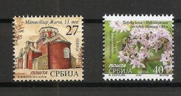 SERBIA 2019,ZICA MONESTERY,DEFINITIVE STAMP,RELIGION,FLORA,APIS,BEE,MNH - Serbia