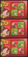 Vietnam 2019 - Perf, Imperf, Specimen Souvenir Sheets - Zodiac / Lunar New Year Of Mouse 2020 - Vietnam
