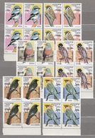 CAMBODGE Fauna Birds 1997 MNH Set X4 Michel 1684-89 #816 - Cambodia