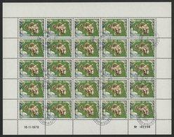 N°490 FEUILLE COMPLETE DE 25 EXEMPLAIRES COTE 18,75 EUROS DU 40 Fr POISSONS GATERIN - Djibouti (1977-...)