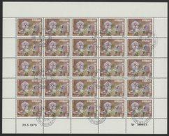 N°506 FEUILLE COMPLETE DE 25 EXEMPLAIRES COTE 5 EUROS DU 15 Fr FLEURS TRICHODESMA - Djibouti (1977-...)