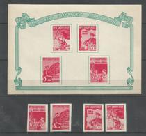 ALBANIA - MNH - Organizations - UN - 1959 - Imperf. - Organisaties