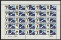 N°530 FEUILLE COMPLETE DE 25 EXEMPLAIRES COTE 20 EUROS DU 140 Fr JOURNEE MONDIALE DES TELECOMMUNICATIONS - Djibouti (1977-...)