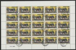 N°531 à 533 SERIE DE 3 FEUILLES COMPLETES DE 25 EXEMPLAIRES COTE 50 EUROS DU 40 Fr + 55 Fr + 65 Fr LOCOMOTIVES ET TRAINS - Djibouti (1977-...)