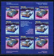 Y85 RUSSIA 2013 1768-1769 A Joint Issue Of Russia And Monaco. History Of Automobile Production - Emissions Communes