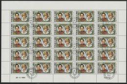 N°535 à 536 SERIE DE 2 FEUILLES COMPLETES DE 25 EXEMPLAIRES COTE 75 EUROS DU 180 Fr + 200 Fr MARIAGE ROYAL - Djibouti (1977-...)