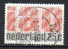 PAYS-BAS. N°886 De 1969 Oblitéré. OIT. - ILO