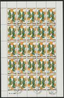 N° 542 FEUILLE COMPLETE DE 25 EXEMPLAIRES COTE 35 EUROS DU 130 Fr JEUX D'ECHECS ANCIENS LE CHINOIS - Djibouti (1977-...)