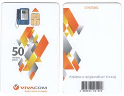 BULGARIA - PRISON CARD 50 UNITS, Chip S37 - Bulgaria